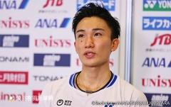日本羽协:桃田已确定全英复出 盼获得冠军