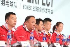 张军:国羽5个项目都有竞争力 放弃瑞士赛影响不大