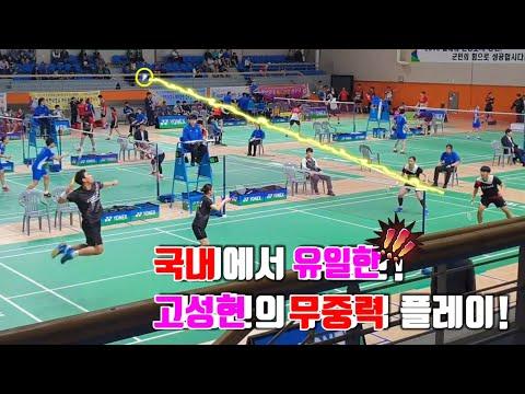 【场边视角】高成炫这跳杀太猛了!2021韩国冬季大学实业锦标赛