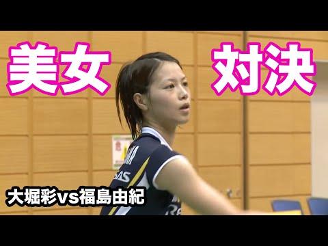 【美女对决】大堀彩vs福岛由纪单打比赛,猜猜谁赢了?