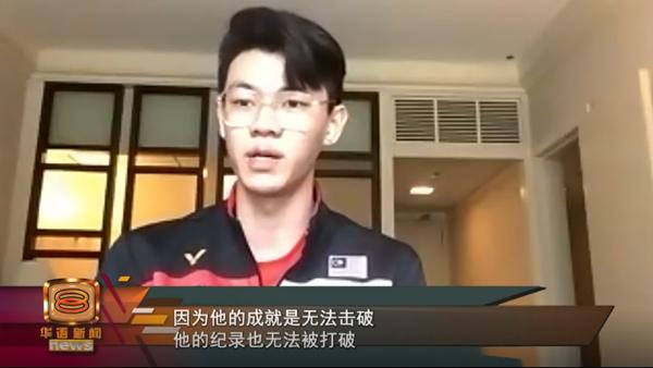"""不想惯称""""李宗伟接班人""""   李梓嘉做自己专注打球"""