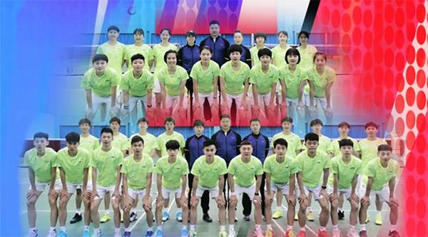 四川省羽毛球队2021年队内赛