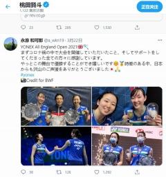 桃田贤斗默默为夺得全英奖牌的队友点赞