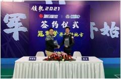 重磅消息:旭日星空成功并购晶晶体育,北京又增加多所校区