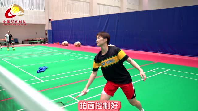 国羽小课堂丨陈雨菲教你网前正反手推球