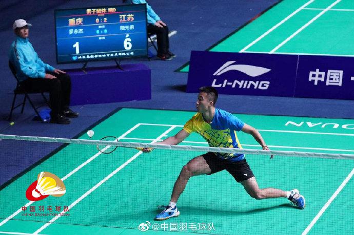 陆光祖VS罗永杰 2021全运会羽毛球 男团资格赛视频
