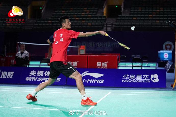 谌龙VS刘书民 2021全运会羽毛球 男团资格赛视频