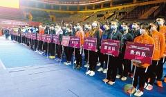 香港羽球选手获全运会决赛资格