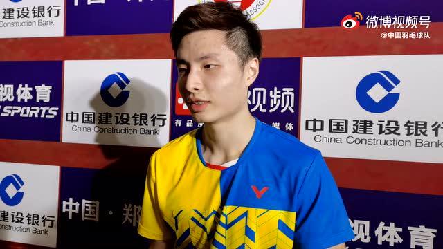 全运会羽毛球资格赛 石宇奇赛后采访