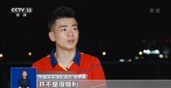 郑思维:这一年训练不顺利,大部分时间在养伤
