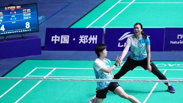 郑雨/李汶妹VS何冰娇/汤金华 2021全运会羽毛球 女团资格赛视频