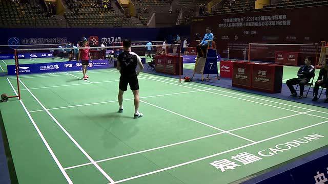 任朋嶓VS林远达 2021全运会羽毛球 男团1/4决赛视频
