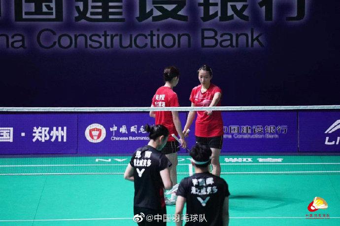 李茵晖/郑雨VS黄雅琼/吴梦莹 2021全运会羽毛球 女团半决赛视频