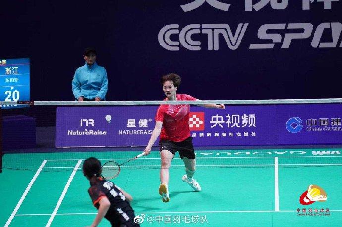 陈雨菲VS罗钰婷 2021全运会羽毛球 女团季军赛视频