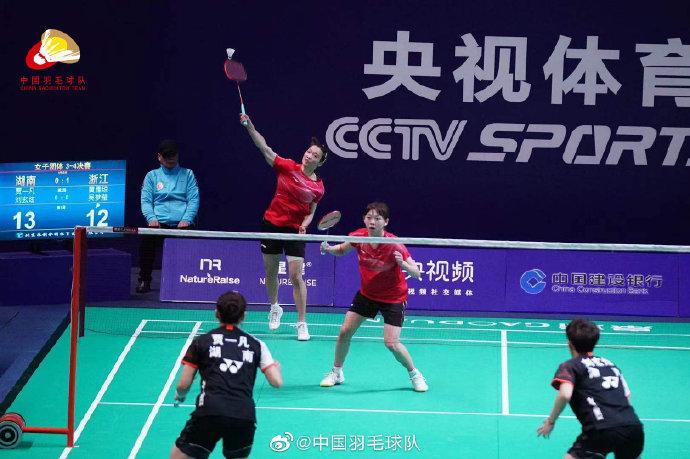 黄雅琼/吴梦莹VS贾一凡/刘玄炫 2021全运会羽毛球 女团季军赛视频