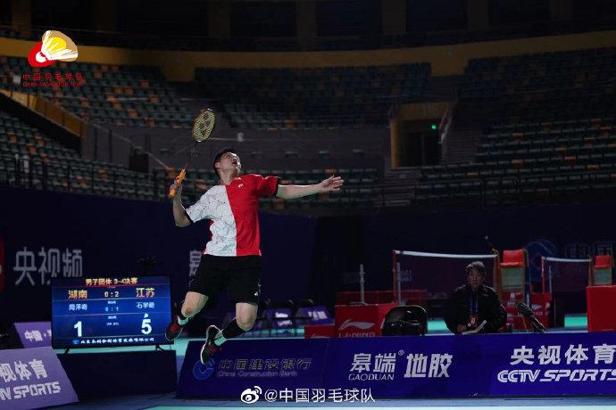 石宇奇VS周泽奇 2021全运会羽毛球 男团季军赛视频