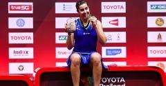 本周欧锦赛打响,亚洲选手奥运积分将下跌