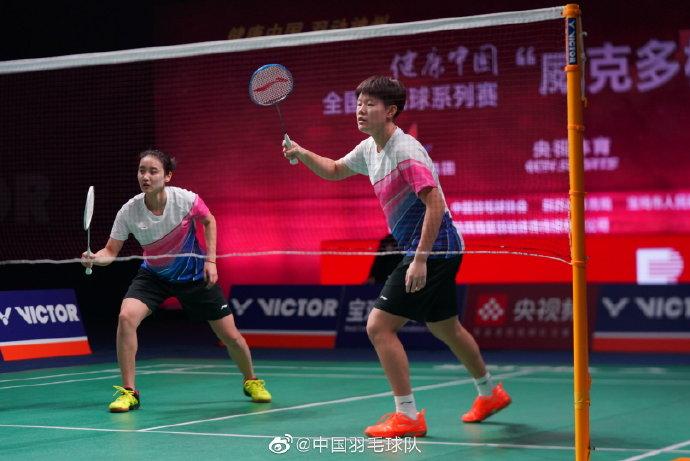 安誉/刘圣书VS苏小莹/华晓蓓 2021全运会羽毛球 女双1/16决赛视频