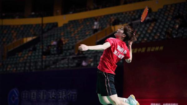 陈雨菲VS谭宁 2021全运会羽毛球 女单1/8决赛视频