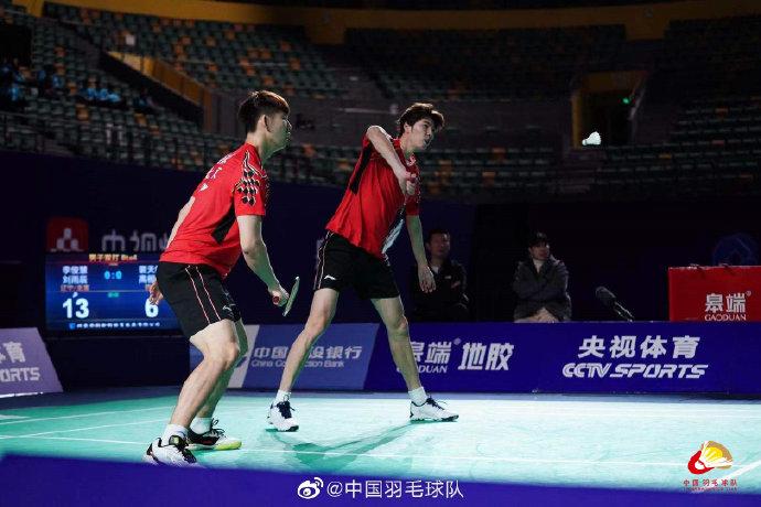 李俊慧/刘雨辰VS裴天轶/高相成 2021全运会羽毛球 男双1/4决赛视频