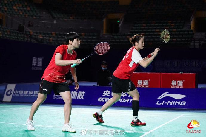 贾一凡/陈清晨VS安誉/刘圣书 2021全运会羽毛球 女双1/4决赛视频