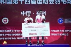 鲁恺混双爆冷夺冠,冯彦哲拿到男双混双亚军丨全国冠军赛