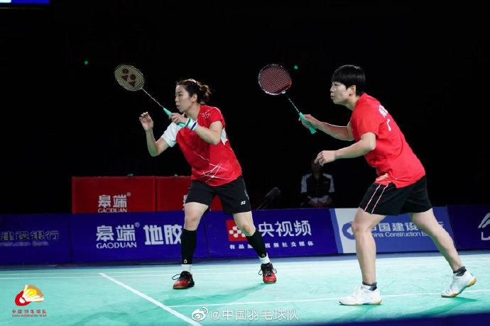 贾一凡/陈清晨VS黄东萍/谭宁 2021全运会羽毛球 女双决赛视频