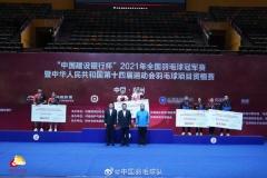广西时隔15年再次登顶全国冠军赛,鲁恺/覃惠芷含金量十足