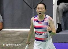 泛美锦标赛落幕,张蓓雯首夺女单金牌