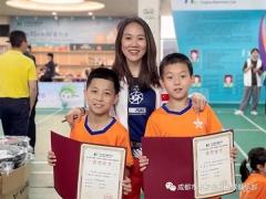 全国青少年羽毛球邀请赛落幕!傅羽辰勇夺12年组男单第一