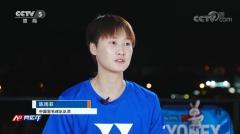 陈雨菲:辛德胡现在可能不算顶尖,但大赛状态未知