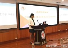 国羽第一个奥运冠军博士!赵芸蕾完成博士学业!