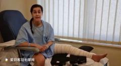 马琳术后首次亮相!左腿缠满绷带精神不佳