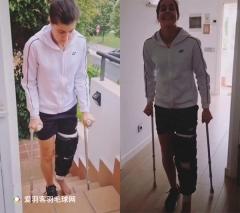 马琳已出院,可杵拐杖走路了