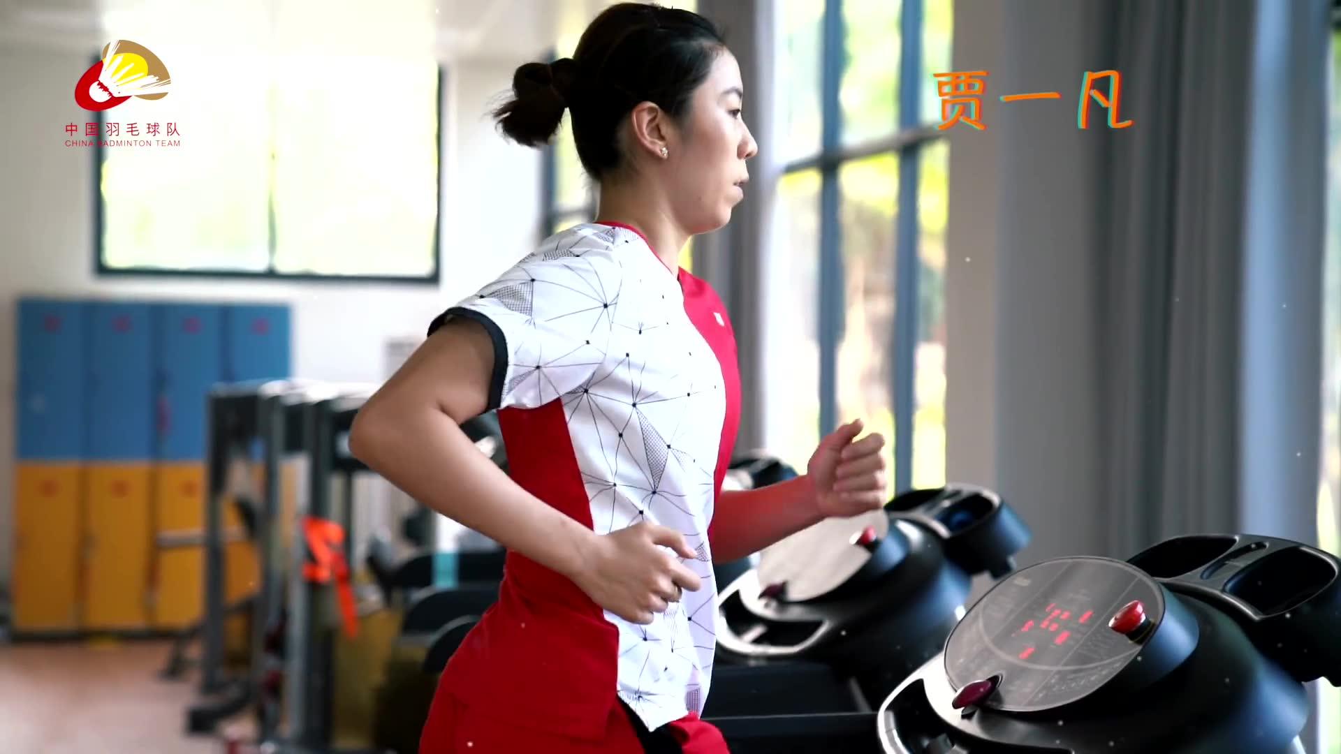 备战奥运就是拼 国羽女双组训练日记
