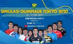 2021印尼羽球队奥运模拟赛