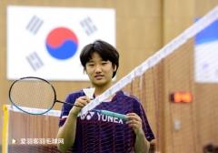韩媒:安洗莹奥运最怕遇上陈雨菲