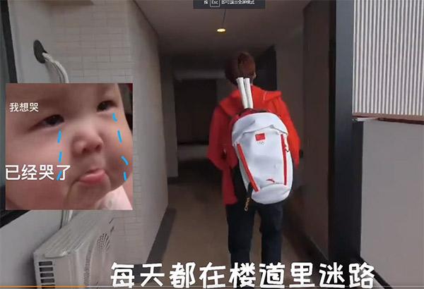 陈雨菲带你逛奥运村,选手迷路是常事...