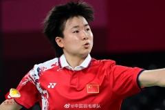何冰娇:奥运有点紧张 淘汰赛需要调整