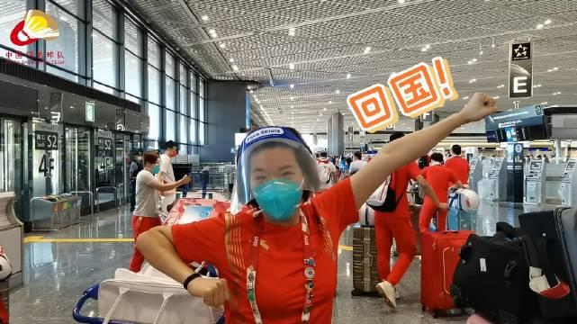 国羽昨晚全部抵达北京!将隔离21天