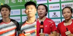 谌龙石宇奇会师半决赛,黄鸭雅思晋级丨2021全运会1/4决赛