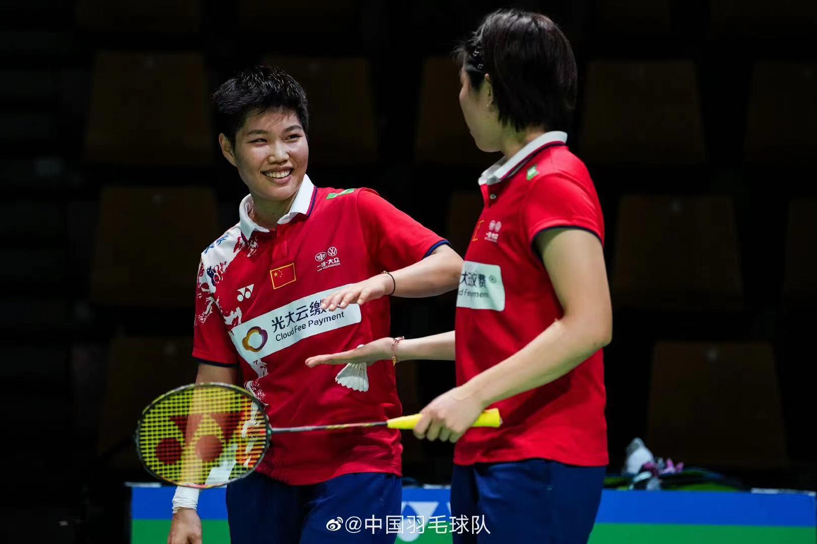 中国5-0完胜马来西亚,陈雨菲、萍凡组合精彩集锦
