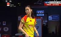 李雪芮VS法内特里 2013苏迪曼杯 女单1/4决赛视频