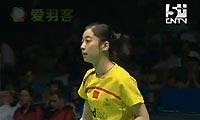王适娴VS裴延珠 2011苏迪曼杯 女单半决赛视频