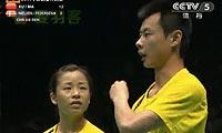徐晨/马晋VS尼尔森/佩蒂森 2011苏迪曼杯 混双决赛视频
