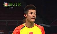 谌龙VS卡什亚普 2013苏迪曼杯 男单资格赛视频
