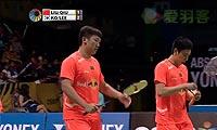 刘小龙/邱子瀚VS李龙大/高成炫 2013印度超级赛 男双决赛视频
