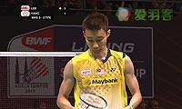 李宗伟VS杨智勋 2013苏迪曼杯 男单资格赛视频