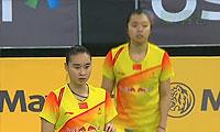 包宜鑫/田卿VS佩蒂森/尤尔 2013马来公开赛 女双1/4决赛视频