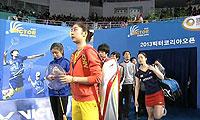 王适娴VS三谷美菜津 2013韩国公开赛 女单半决赛视频